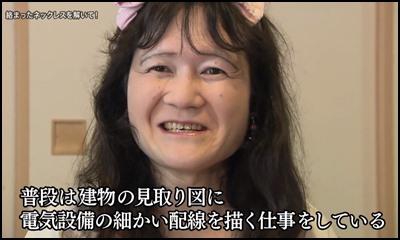 マジカルエミちゃん